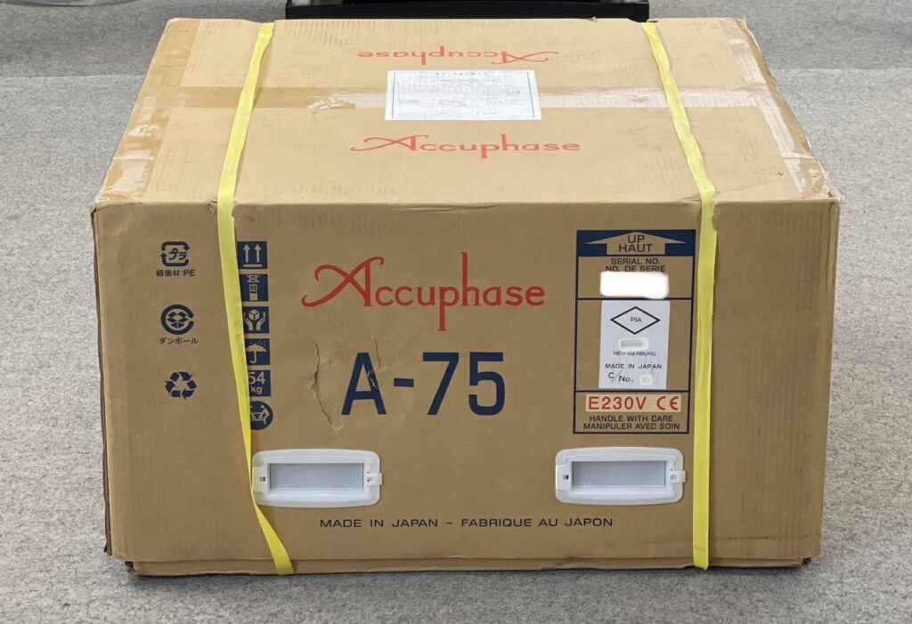 Unboxing A75 Accuphase in Stuttgart